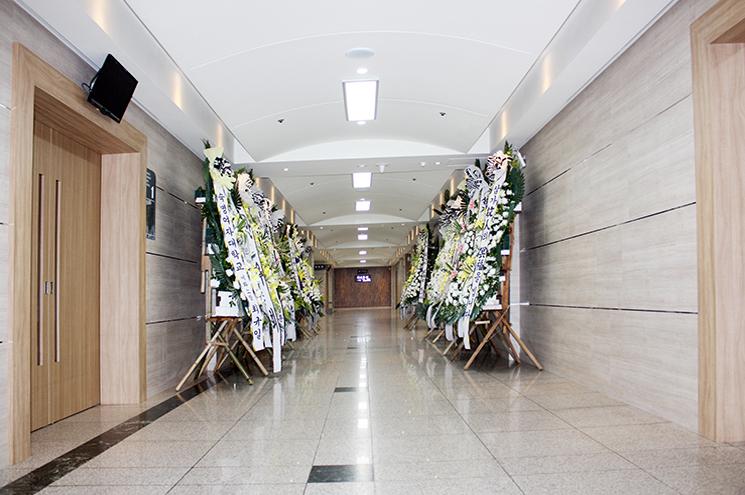 한양대학교병원장례식장